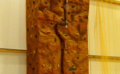 ściana wspinaczkowa qb